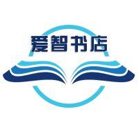 潍坊经济开发区爱智书店