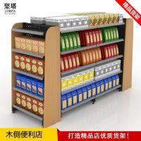 精品便利店超市货架钢木结合母孕婴童店展示中岛柜单双面