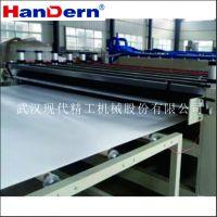PP中空板 中空板设备 周转箱设备 Handern现代精工