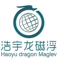 深圳市浩宇龙磁浮科技有限公司
