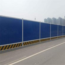 市政彩钢围挡 2米高的彩钢围挡多少钱一米 新型彩钢扣板围挡