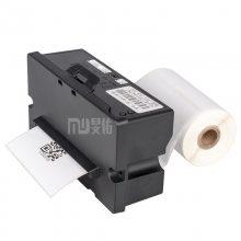 旻佑垃圾分类环保回收医疗废弃物打印机80MM热敏标签打印机