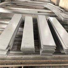 徐州不锈钢原料批发 大型钣金件加工 铁板钣金激光加工 激光加工设备