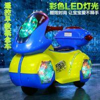 新款儿童电动摩托车新概念太空车 带遥控带早教一件代发