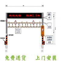衡水枣强县 液压升降限高架厂家 智能远程遥控限高杆 液压升降 型号齐全 欢迎来电