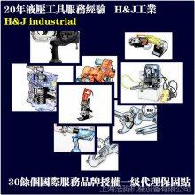 上海液压站 全电动高位拣选车 浩驹工业
