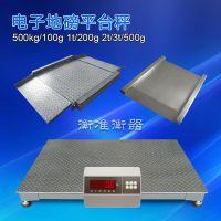 电子地磅秤500kg~5t地磅价格厂家直销