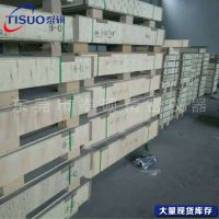大理石平台 花岗石平板检验检测平台 山东济南青测量实验平台00级