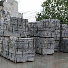 市政石材厂家提供高端品牌树围石,树池石,树坑石加厚耐用型 真实报价 规格齐全