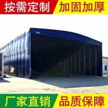 仓储推拉篷价格_青岛电动推拉棚设计活动雨棚