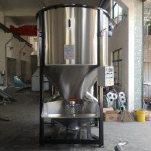 不锈钢立式搅拌机塑料颗粒拌料机混料机立式烘干机