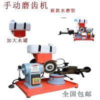匠友汇木工手动磨齿机厂家水磨型合金锯片磨齿机550v圆形锯片磨刀机