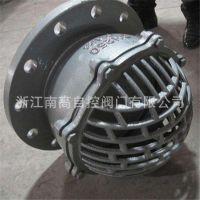 厂家供应 H42X-25 DN150 升降式底阀 铸铁截止 法兰底阀