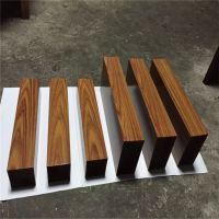 焦作3D木纹铝方通装潢 外墙铝方管厂家直销