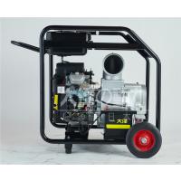小体积6寸柴油自吸水泵