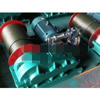 焦作恒阳 MW315-630电磁铁鼓式制动器