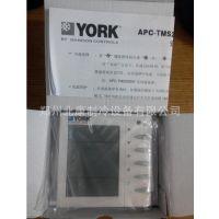 YORK约克中央空调温控器开关面板液晶风机盘管开关APC-TMS2000DA