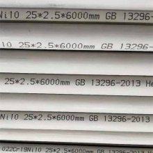 浙江GB/T13296 06cr19ni10不锈钢管现货价格表