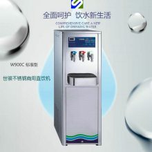 深圳高新区世骏牌商用不锈钢直饮水一体机出租