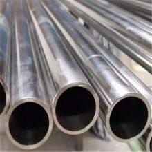 厂家直销 316不锈钢工业管 316不锈钢拉丝管 不锈钢管厂家直销