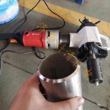 管口内外倒角机 便携式不锈钢管子坡口机