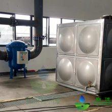 焦作物化全程水处理器