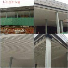 批量生产彩绘铝单板 幕墙装饰铝板 装饰美观铝单板