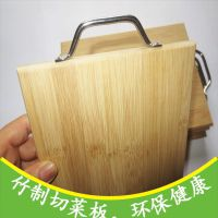 厂家直销环保竹砧板 家用菜板 案板/切肉/切菜板 厨房用具
