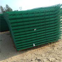 双边丝隔离网 常用双边护栏网 焊接铁丝网现货
