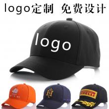 现货批发***纯棉棒球帽 帽子定制刺绣LOGO鸭舌帽 工作帽定做