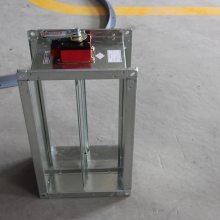 70°防火阀排烟系统管道防火阀280防火阀消防排烟现货供应