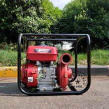 园林绿化2寸汽油机高压抽水泵HS20HX