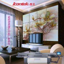 图王 客厅电视背景墙打印机 瓷砖打印机 UV平板打印机厂家