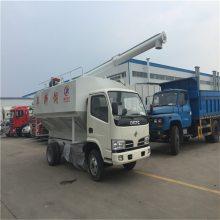 陕汽X6型20方10吨国六散装饲料运输车三仓电动下料罐式车现车直发