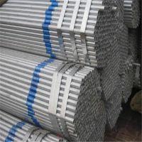 广西柳州镀锌钢管穿线管 q235b热镀锌钢管规格齐全价格实惠
