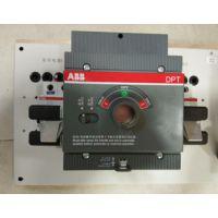 ABB检修开关OT DPT63-CB010 C25 4P + OT25F3 订货组合