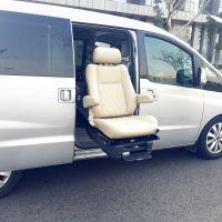 江淮瑞风M5中门残疾人老年人旋转举升座椅副驾座椅S-LIFT PRO