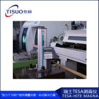 现货批发 瑞士进口TESA数显一维测高仪 高度仪Hite Magna 400/700