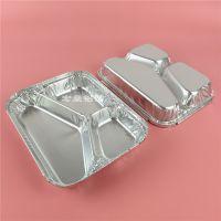 Y三格饭盒外卖打包网红便当盒 227宏燊750ml 一次性铝箔餐盒配盖可定制logo