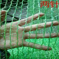 绿色防尘网 建筑工地盖土网 盖工地网现货