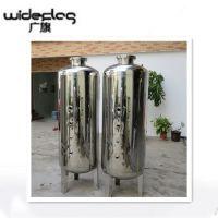 厂家订做 不锈钢氧化塔水处理设备 杀菌臭氧混合塔 臭氧催化氧化塔 脉德净