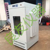 金坛6upPokerStars MGC-450BP多用光照培养箱价格