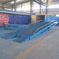 济南工厂现货批发8吨 10吨液压式登车桥 移动式叉车装卸平台