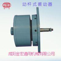 供应电磁振动器 仓壁振动器 动杆式振动器 下料振动器 给料振动器 DGZ10-