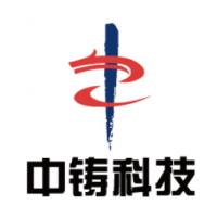 青岛中铸自动化科技有限公司
