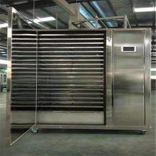 玛卡空气能烘干机 移动式热泵烘干箱 自动温控脱水烘干房
