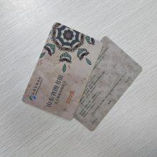 【浙江图书馆】借书证 RFID图书标签 电子标签找哪里做?宝瑞迪制卡