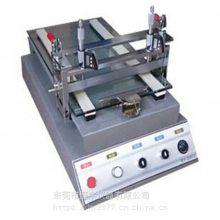 HY-343 修正带涂布性检测仪 修正带试验机生产厂家
