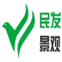 民发水泥制品(南阳)有限公司
