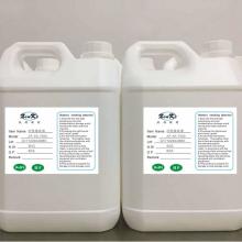 AF防指纹油(爽滑型) 可定制 欣科新材料 专业生产中高端指纹液